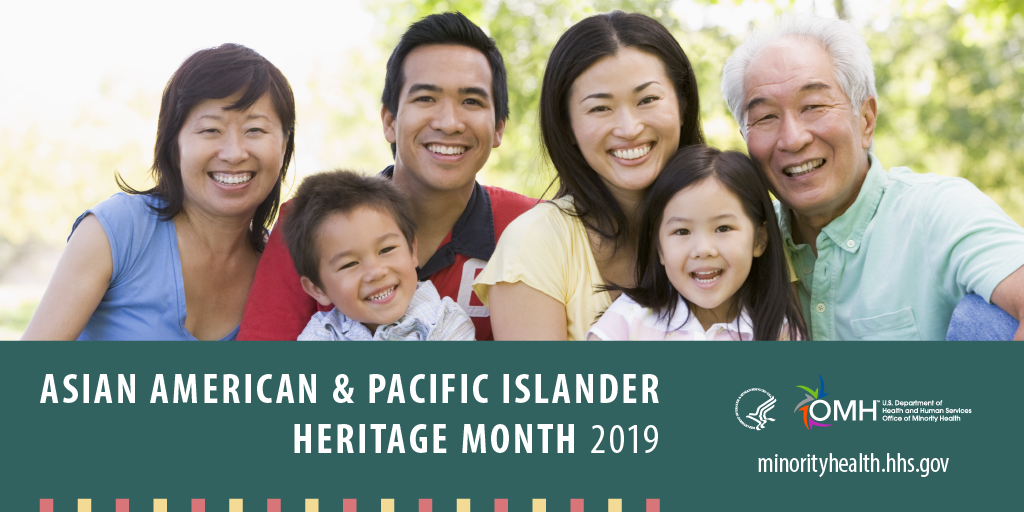 Asian American and Pacific Islander Heritage Month 2018 GIF